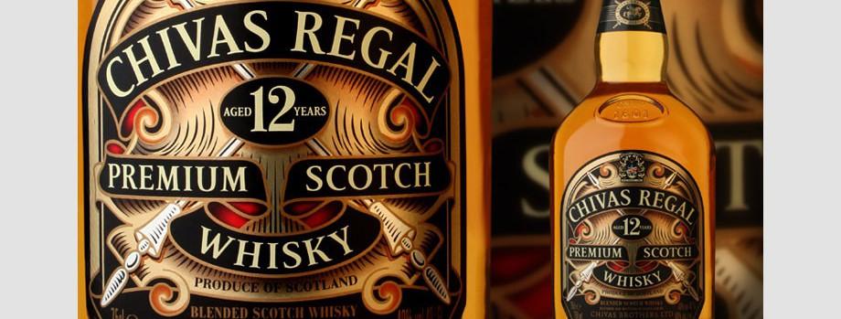 whisky-chivas-regal-12-anos-1-litro-la-destileria-16708-mla20125204888_072014-f-e1421079738808